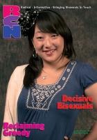 BCN magazine cover image